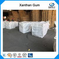 Wholesale Water Soluble Xanthan Gum Food Grade 99% Purity Corn Starch Raw Material from china suppliers