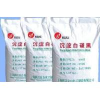 Wholesale Deposited White Carbon Black from china suppliers