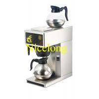 Nicelong electric #304 stainless steel drip coffee maker DW-17 for sale