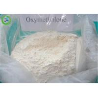 China Natural Oral Anabolic Steroids CAS 434-07-1 Oxymetholone Anadrol Bulking Powder For Muscle Gain for sale