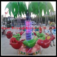Wholesale 12 seats  Manufacturers to supply high quality children's amusement rides in Henan from china suppliers