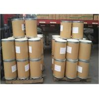Wholesale L-Hydroxyproline 51-35-4 Amino Acid White Powder For Nutrient Fortifier from china suppliers