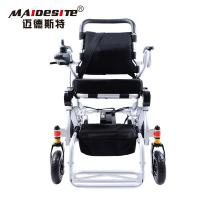 Wholesale DLY-168	Portable Motorized Wheelchair For Disabled OEM / ODM Available from china suppliers