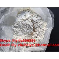 Buy cheap Sex Steroid Hormone Levitra Vardenafil Hydrochloride CAS 224785-90-4 for Sex Enhancement from Wholesalers