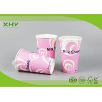 Buy cheap 16oz 500ML FDA Certificated Cold Drink Paper Cups with Lids For Frozen Juice from wholesalers