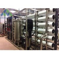 Buy cheap Industrial Reverse Osmosis Water Purification Machine For Pure Drinking Water from wholesalers
