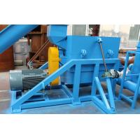 Horizontal Plastic PE PP Film Washing Line Of Centrifugal Dryer for sale