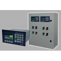 Wholesale Remote Inputs / Outputs Process Control Indicators For Measurement Control Systems from china suppliers