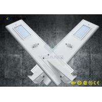 Buy cheap 18V 65W Smart Solar Street Light With Li Battery 12V 30AH / Remote Control from wholesalers