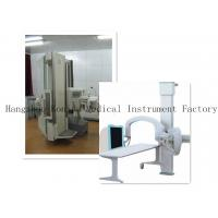 Wholesale Medical Digital Radiography System , Safe Agfa Mammary X Ray Machine from china suppliers