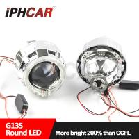 Wholesale IPHCAR Easy Install 2.5 inch Hid lighting H1/H4/H7/H11/9005/9006/9004/9012 Hid bi xenon projector lens motorcycle lens from china suppliers