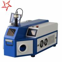 Wholesale CNC Mould Handheld Laser Soldering Machine For Jewellery/ Electronics from china suppliers