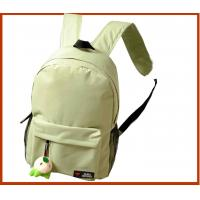 Wholesale while color promotional backpack-polyester school bag-low price children bag from china suppliers