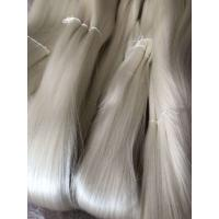 China Mulberry raw Silk yarn 20/22D 4A for Knitting and weaving from CHina on sale