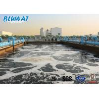 Buy cheap Municipal Water treatment Coagulant And Flocculant CAS No.9003-05-8 from Wholesalers