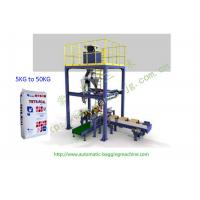 Wholesale DCS-25PV1(7) Fast Weighing Packing Machine 25 Kg Packing Scale 200-600 Bags Per Hour from china suppliers