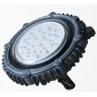 China IP65 Flame Proof Light AC100 to AC240 For Hazardous Environment on sale