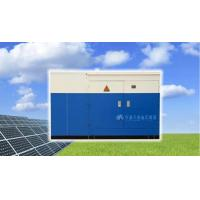 Wholesale 36kV Compact Transformer Substation For Photovoltaic Power Generation from china suppliers