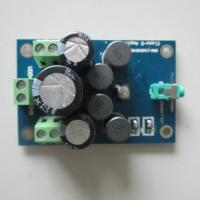 Wholesale class D 25W stereo amplifier board from china suppliers