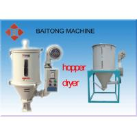 Wholesale Pellets Hopper Plastic Hopper Dryers With Vacuum Loader System  25 - 1350L Dryer Capacity from china suppliers