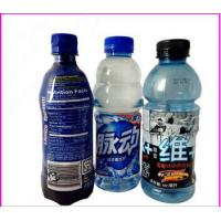 Wholesale Eco Friendly Shrink Label Shrink Packaging Material Water Bottle Shrink Sleeve from china suppliers