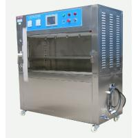 Wholesale UV chamber price from china suppliers