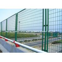 Wholesale Powder Coated Security Metal Fencing Low Carbon Iron Wire Mesh Panels from china suppliers