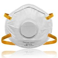 Wholesale Disposable N95 / KN95 Face Mask For Toxic Particles Filtration from china suppliers