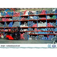 Wholesale Heavy Duty Selective Pallet Racking , ISO9001 / ISO14001 Industrial Storage Shelves from china suppliers