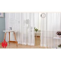 Wholesale fire retardant fabric for curtain screen, elegant, durable, washable from china suppliers
