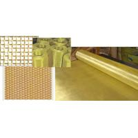 Wholesale 120 Mesh Ultra Thin Brass Wire Mesh Plain Weave With 0.076mm - 3.522mm Opening from china suppliers