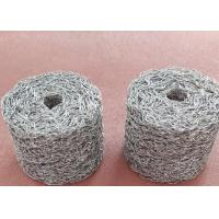 Wholesale Compressed Wire Mesh Gaskets / Cushion / Amortization / Damping Gasket / Ring / Pad / Mattress / Seals from china suppliers