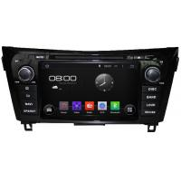 Wholesale Ouchuangbo Car GPS Stereo DVD Multimedia Kit for Nissan QashQai /X-Trail 2014 Android 4.4 3G Wifi Bluetooth OCB-8052D from china suppliers