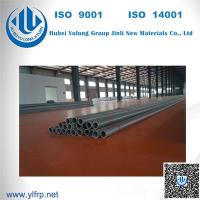 Buy cheap Extrusion FRP Round Tubes Plastic Tubing For Handrail or Fencing System from wholesalers
