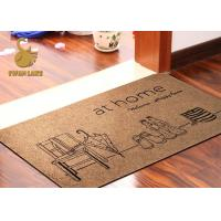 Wholesale Cute Indoor Area Rugs 100% Polyester Needle Punched With Cat Pattern / Logo from china suppliers