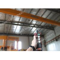 Quality Capacity 2T 16M Span Single Girder Overhead Cranes For Steel Factory LDX2t-16m for sale