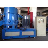 Wholesale PE PS Plastic Agglomerator Machine Motor 90kw Output 300kg 2300*950*1700mm from china suppliers