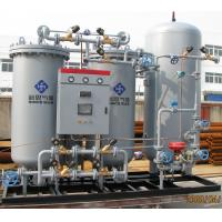 Wholesale Fiber Chemical Industry High Purity Nitrogen Generator / Nitrogen Generation Unit from china suppliers