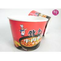 Wholesale 32oz Hot Food Takeaway Soup Containers Double Wall 1000ml Volume from china suppliers