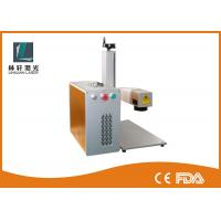 Wholesale Large Power Fiber Laser Marking Machine 50W 100W Steel Engraving Machine from china suppliers