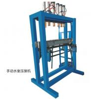 Wholesale Manual Water Tank Assembly Radiator Machine High Efficiency Easy Operated from china suppliers