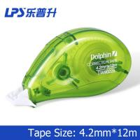 Wholesale Lightweight Cartoon Office Decorative Correction Tape Aci  Free 4.2mm X 12m from china suppliers