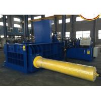 Buy cheap Waste Scrap Metal Baler Power Press Machine Hydraulic Driving 450 X 450mm from Wholesalers