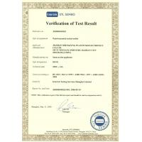 Jiashan Dingsheng Appliances Part Co.,Ltd. Certifications