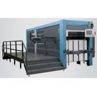 Wholesale Automatic Paper Die-cutting Punching Machine In Electric Field from china suppliers