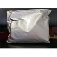 Wholesale Glycyl-L-Glutamine 13115-71-4 Amino Acid Powder as an amino acid nutrient from china suppliers