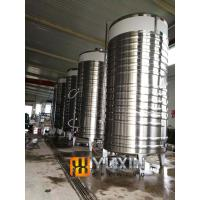 China high quality large 50hl 60hl white wine storage tank with cooling jacket for sale