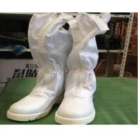 Wholesale Smash Proof Anti Static Safety Boots , Oil Resistant Lightweight ESD Approved Shoes from china suppliers