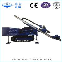 China Full Hydraulic High Rotary Speed Anchor Drilling Machine 14000N . M Torque MDL - C200 for sale
