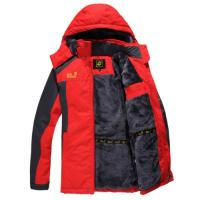 Buy cheap best ski outfits, sportswear jacket from wholesalers
